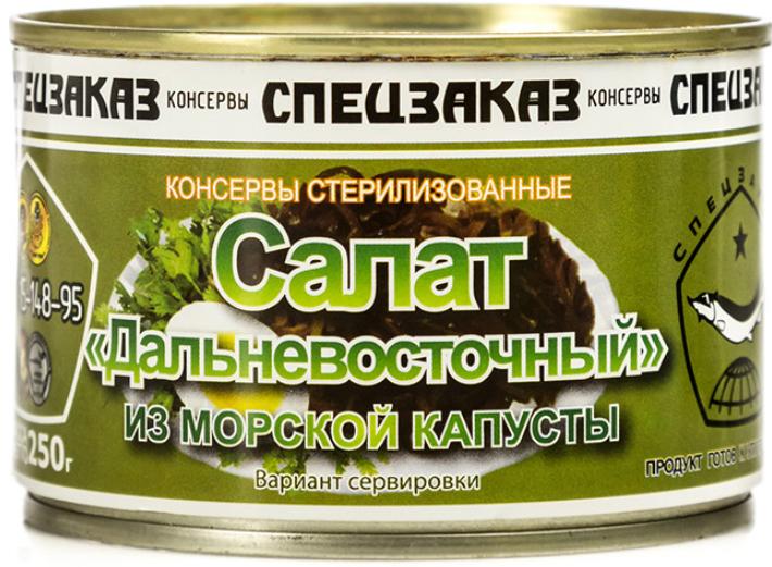 Салат Спецзаказ