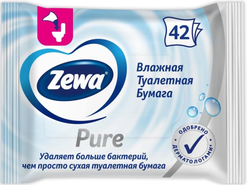 Бумага Zewa без аромата