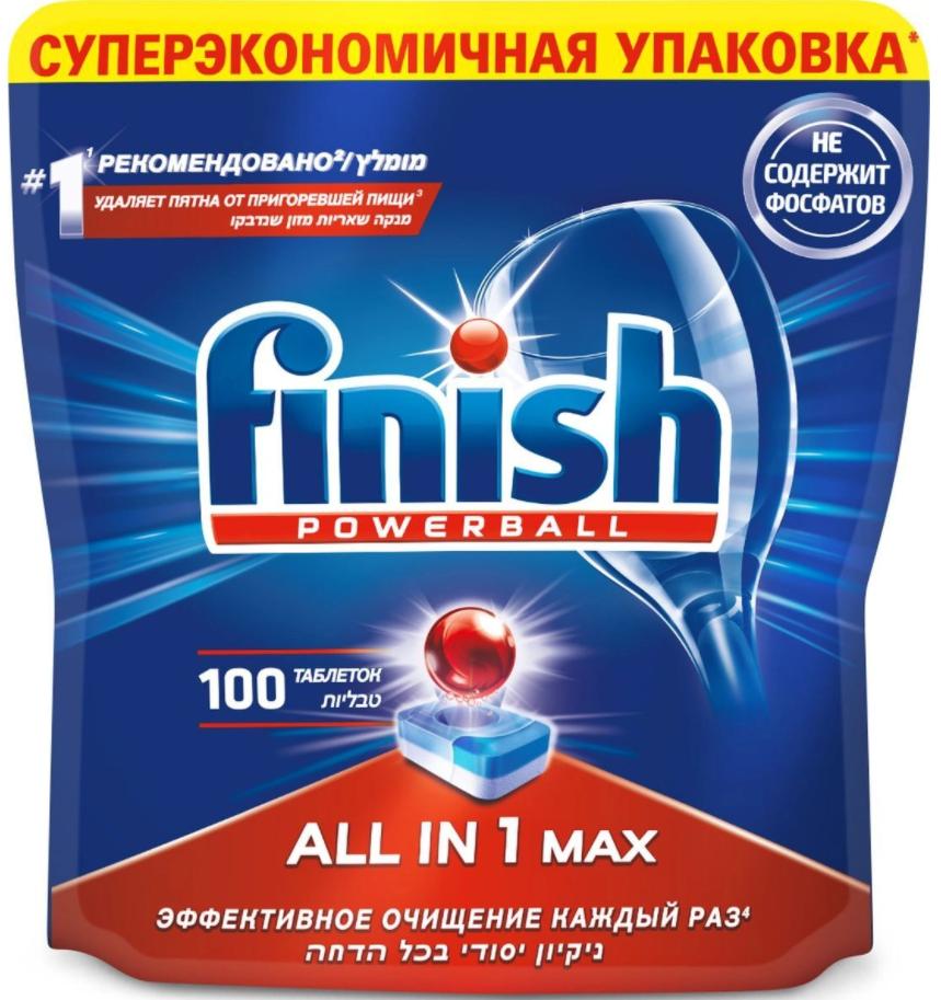 Таблетки для посудомоечной машины Finish AllinOne