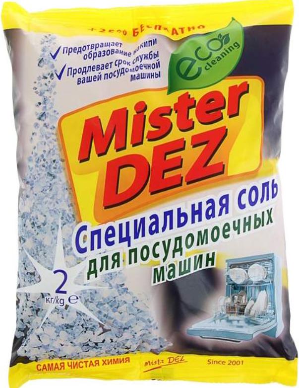Mister Dez, соль