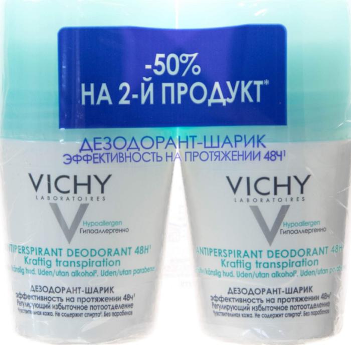 Vichy регулирующий избыточное потоотделение