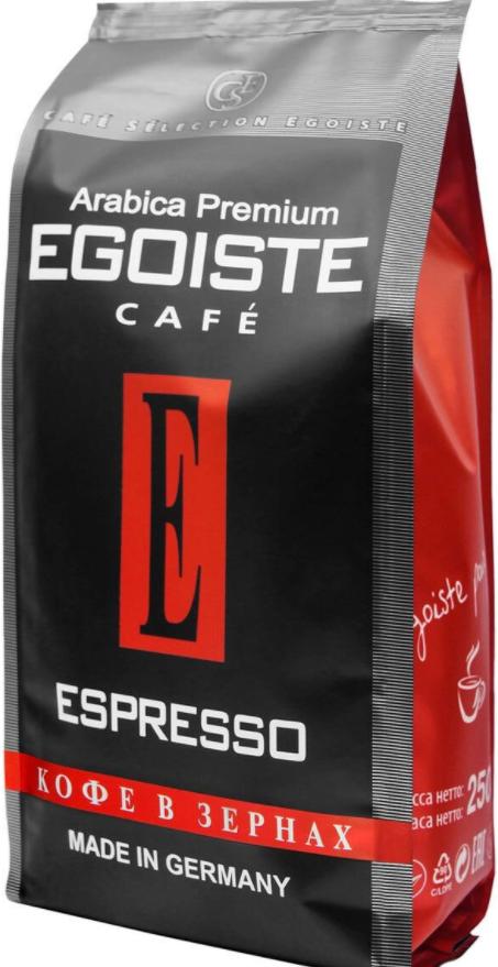 Кофе Эгоист Espresso зерновой