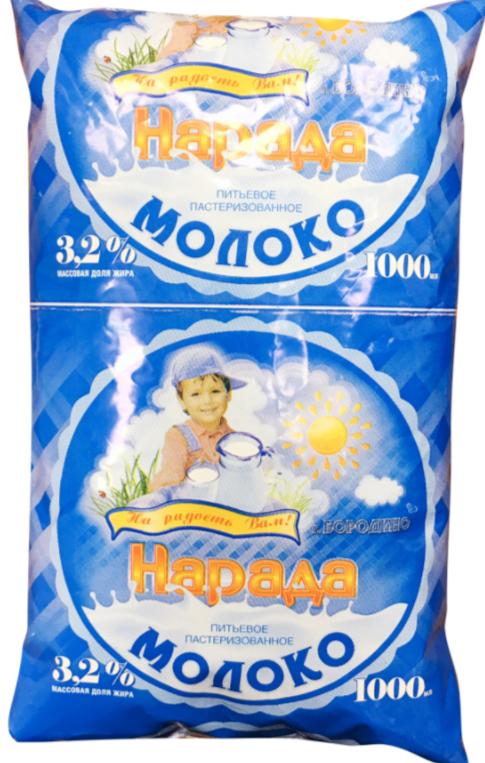 Молоко Нарада