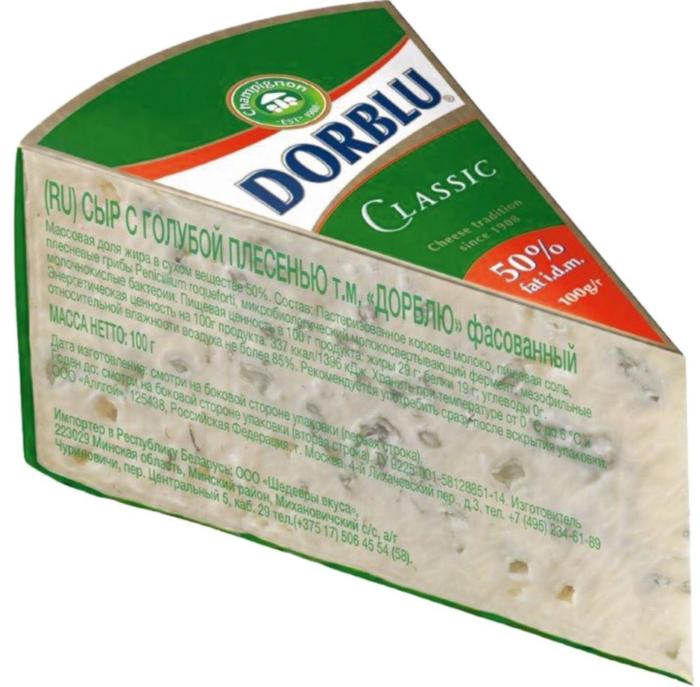 Сыр с плесенью Dorblu