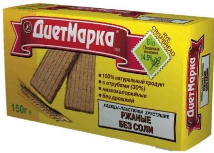 «ДиетМарка» бородинские сухарики