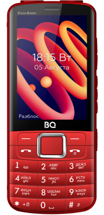BQ 3587 Disco Boom