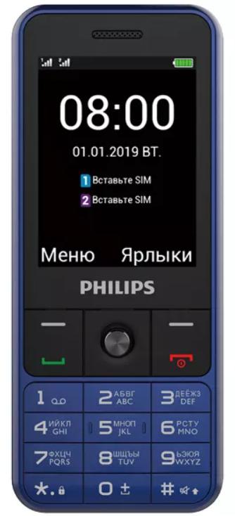 Philips Xenium E182