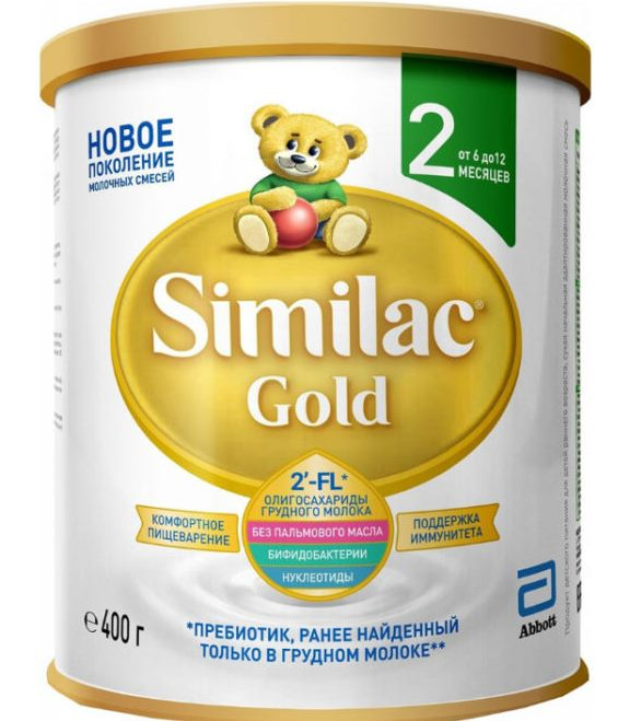 Similac Gold 2