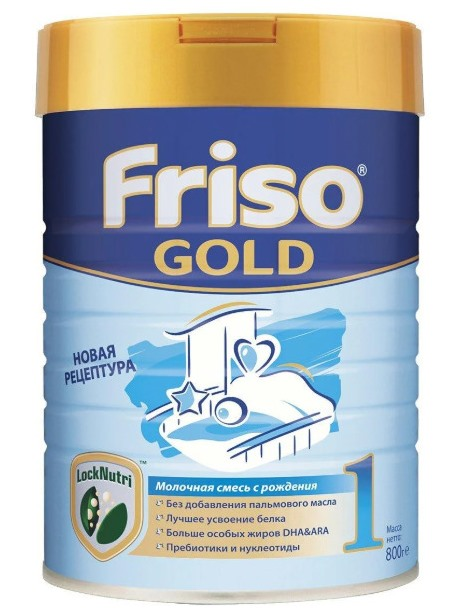 Friso Gold LockNutri