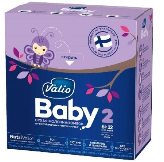 Valio Baby 2