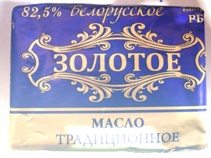 Белорусское традиционное