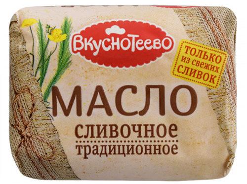 Масло Вкуснотеево