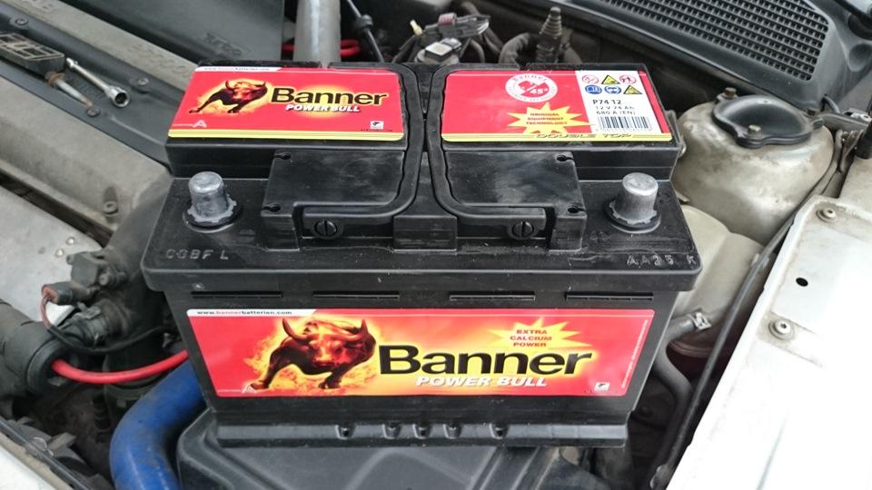 BANNER POWER