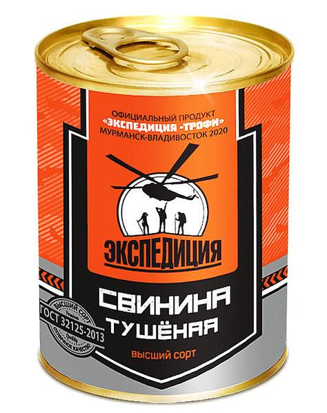 "Свинина тушеная ""Экспедиция"""