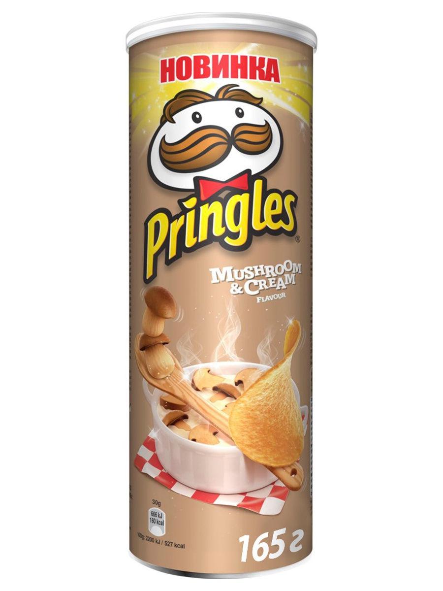 Pringles со вкусом грибов со сметаной