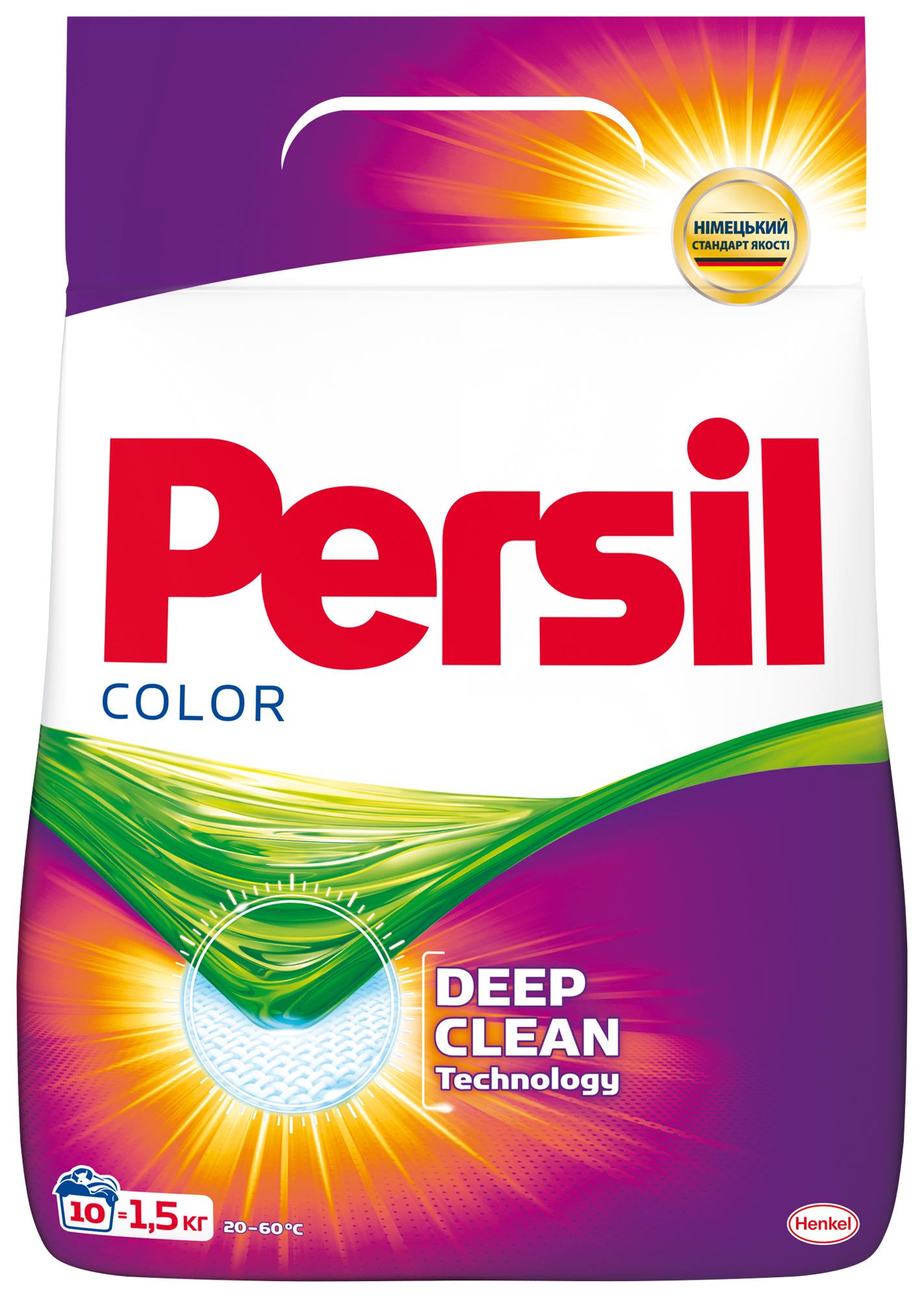 Persil Color