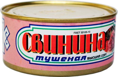 Вурнарский мясокомбинат тушеная свинина