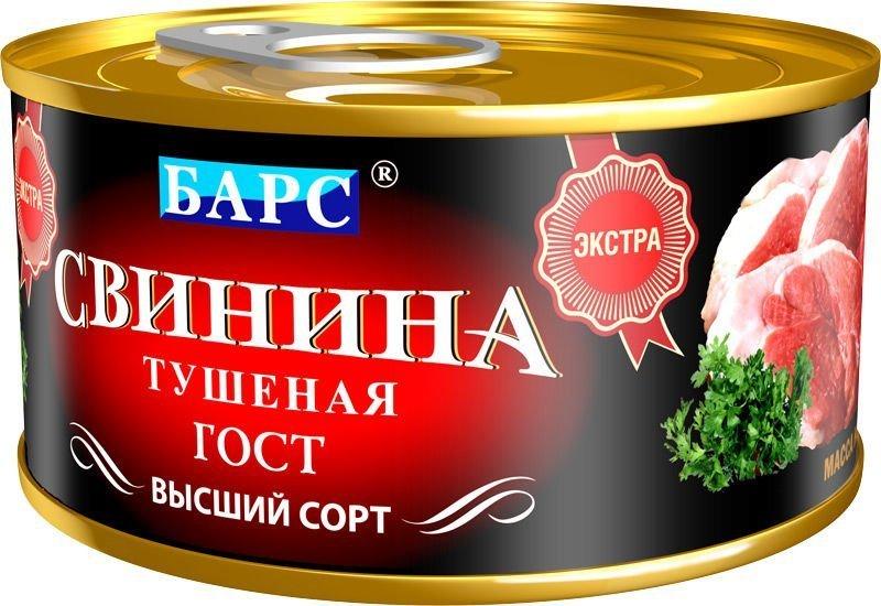 БАРС тушенка