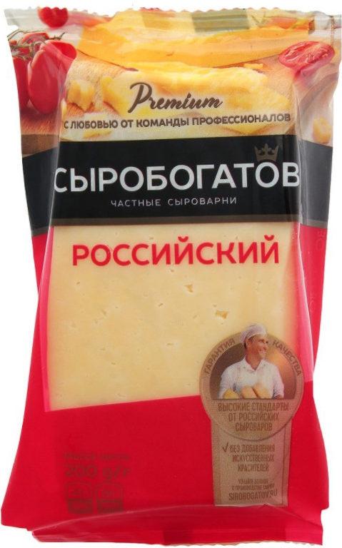Марка Сыробогатов