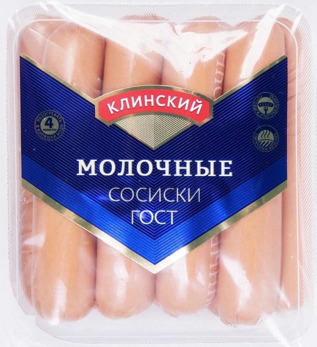 Клинский «Молочные»