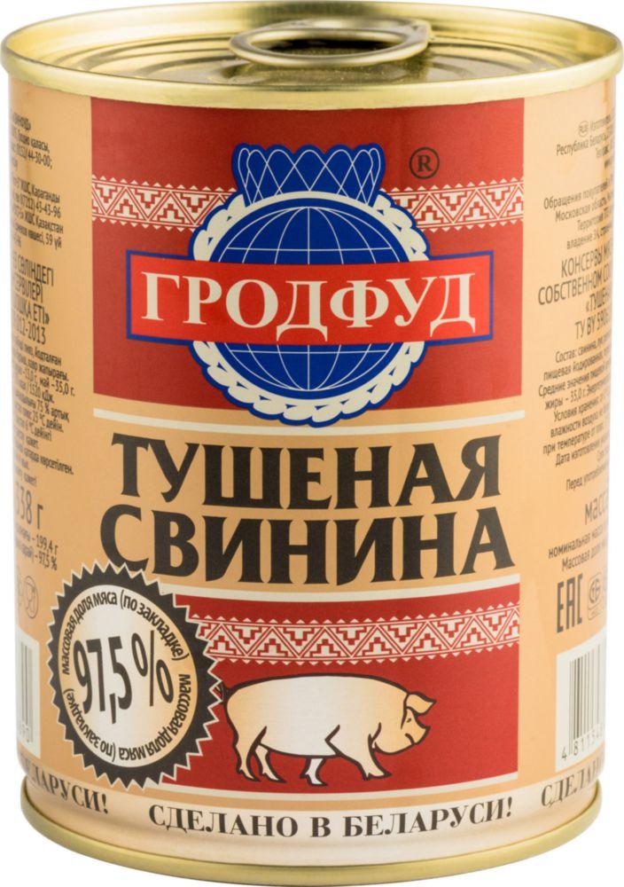 Фирма ГРОДФУД