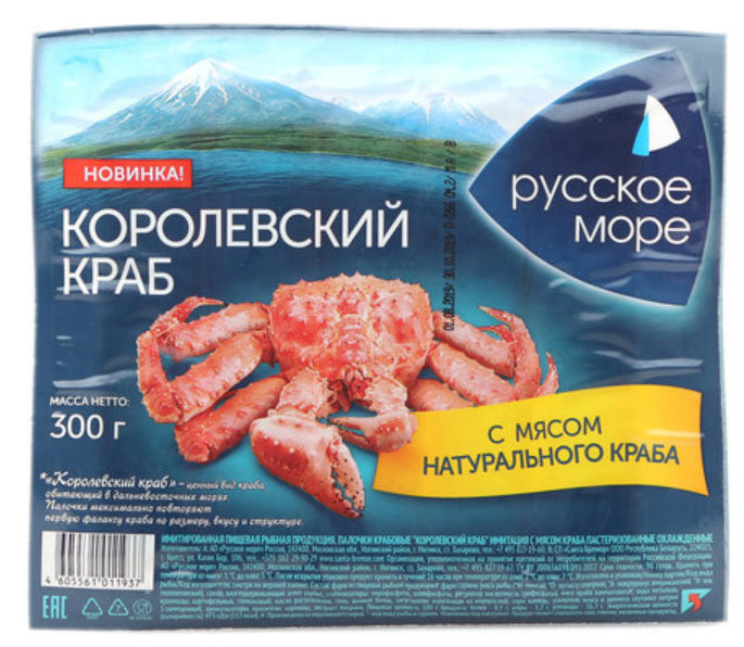 Русское море с мясом краба