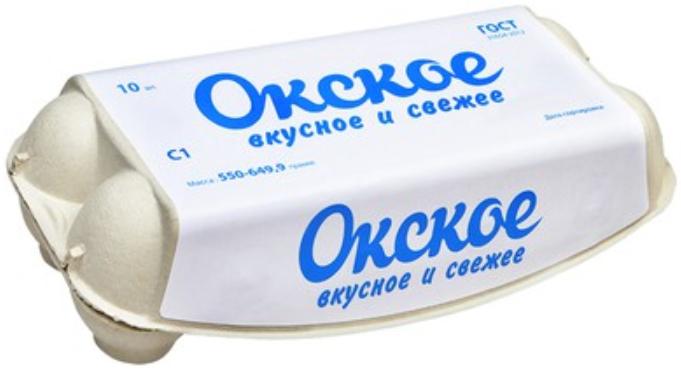 Окское С1