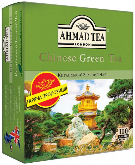 Ahmad Tea Chinese Green Tea