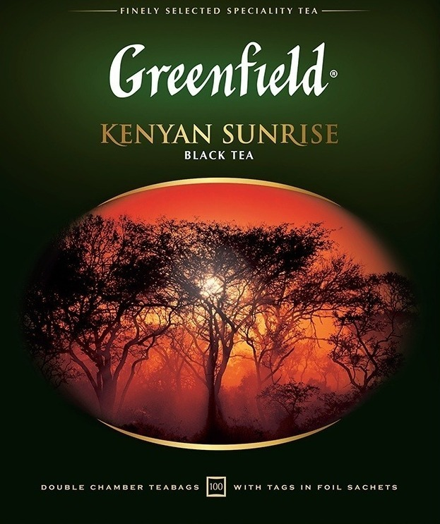 Greenfield Kenyan Sunrise