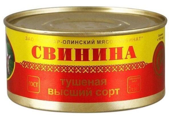 Йошкар-Олинский мясокомбинат