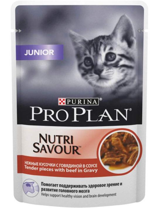 Nutri Savour Junior