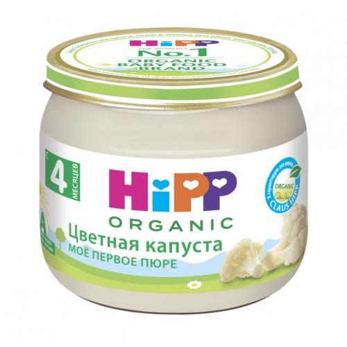 Hipp цветная капуста