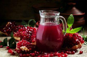 Граннатовый сок в кувшине