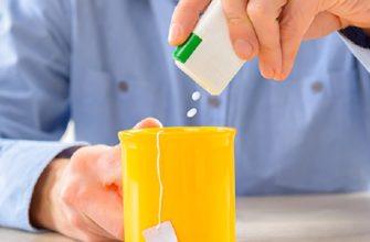 Сахарозаменитель в таблетках и чашка чая