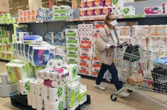 Отдел туалетной бумаги в магазине