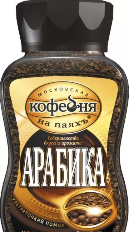 """""""Московская кофейня на паяхъ"""""""