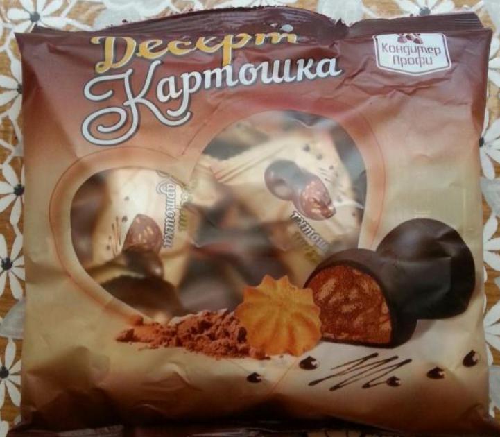 «Десерт Картошка» от ТМ «Кондитер Профи»