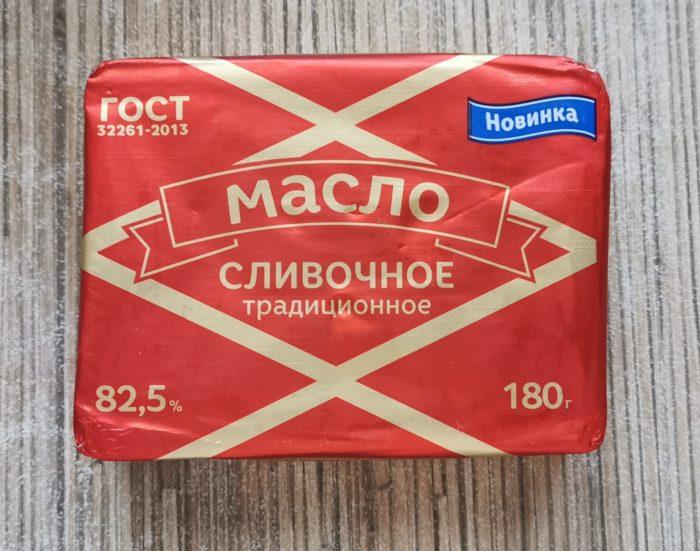 Сливочное масло Сигмахолод «Традиционное»