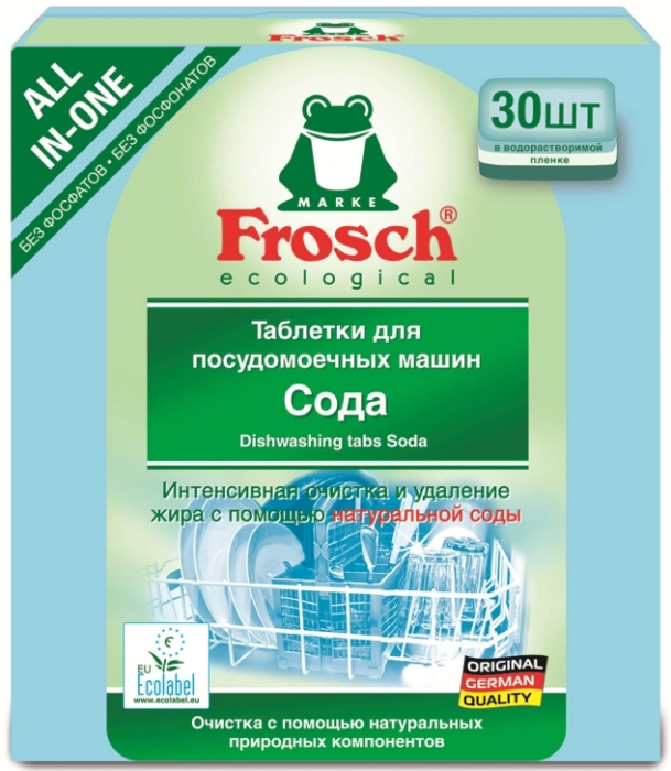 Frosch с натуральной содой