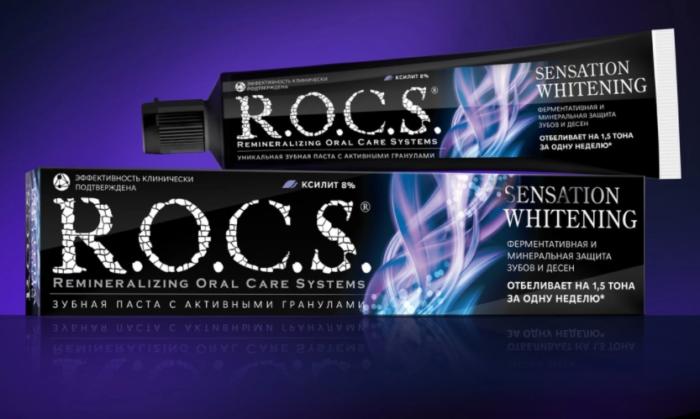 """R.O.C.S. """"Сенсационное отбеливание"""""""