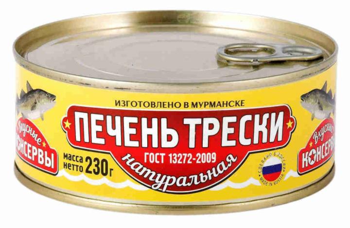 Печень трески «Вкусные консервы»