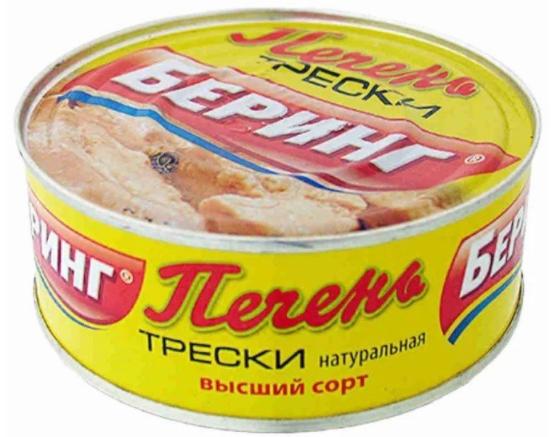 Печень трески «Беринг»