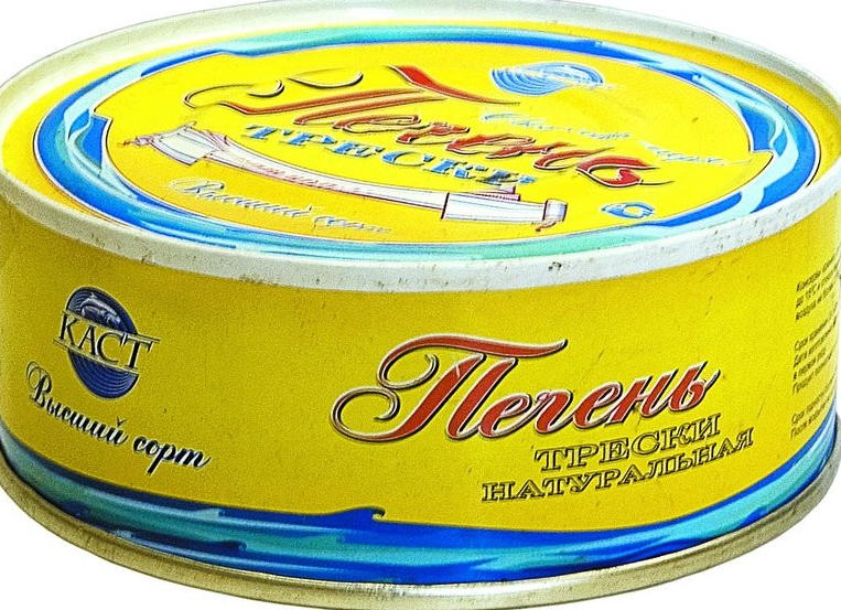 Печень трески «КАСТ»