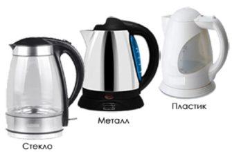 Чайник стеклянный, металлический и пластиковый