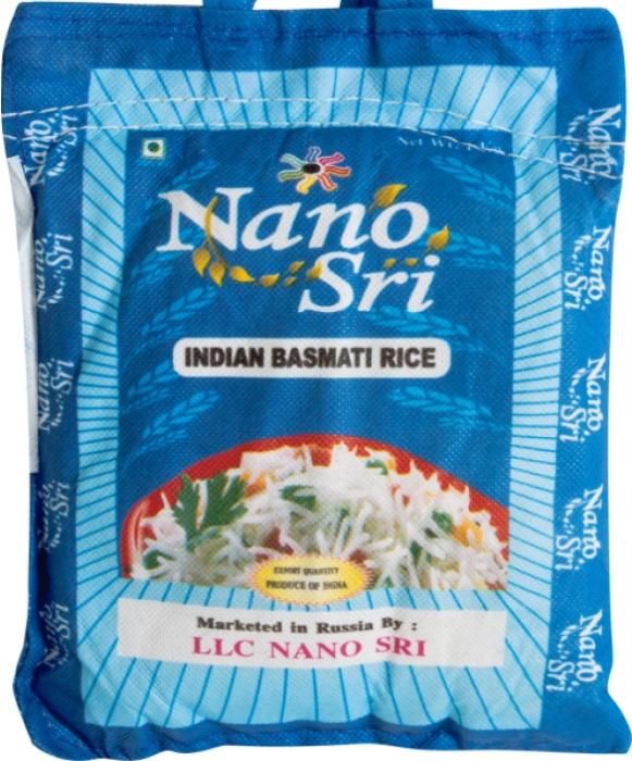 Nano Sri басмати