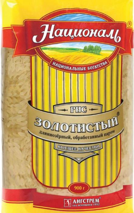 """Рис Националь """"Золотистый"""", индика"""
