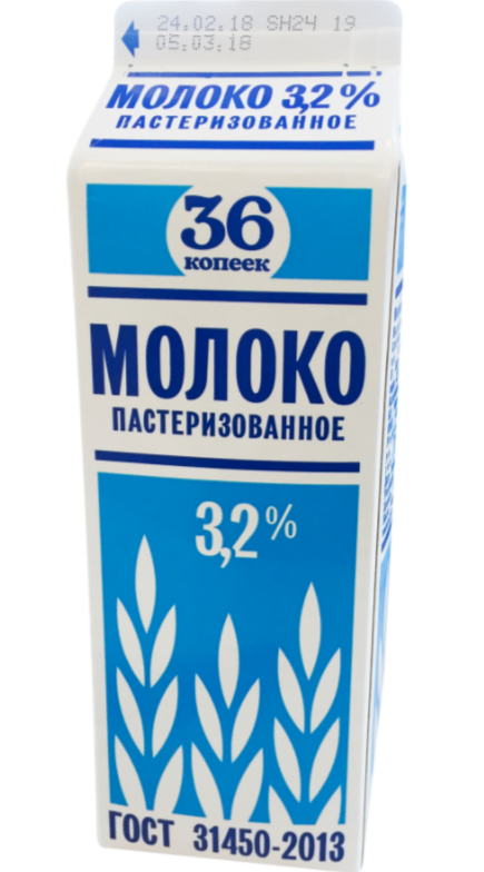 Молоко 36 копеек