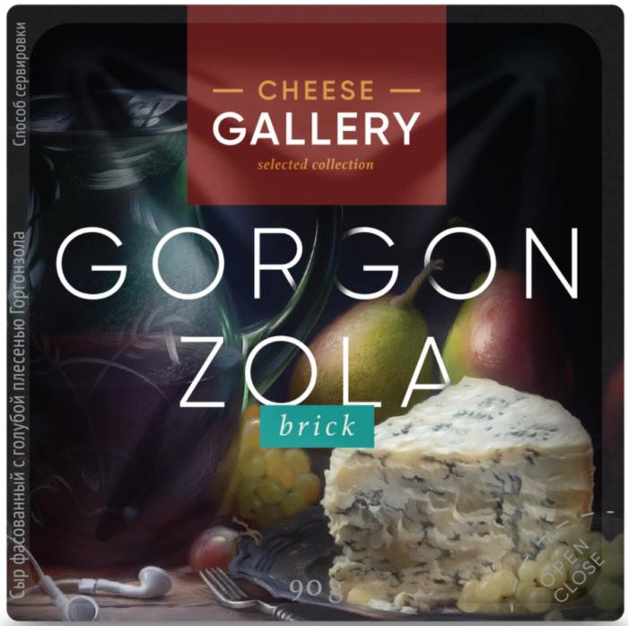 Cheese Gallery Горгонзола