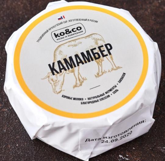 Ko & Co Камамбер