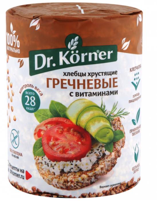 Dr. Korner гречневые хлебцы с витаминами